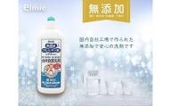 【2636-0037】エルミー 敏感肌台所食器洗剤300ml×30本(9000ml)
