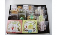 【2636-0117】こめこちゅいると焼き菓子セット