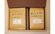 【2636-0038】カフェインレスセット!ドリップバッグ1種とコーヒー1種