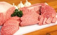 幻の田子牛逸品セットB/牛肉計1.95kgニンニク・特製タレ付