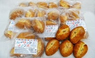 田子にんにくのガーリックフランス5個×8袋