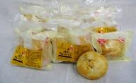 田子にんにくの焼きカレーパン2個×8袋