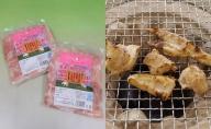 あべどり 厳選5種炒めセット2kg[ハラミ・肩肉・もも小間肉・軟骨・小肉1型(せせり・首肉)]