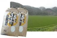 上平農園 田子町産あきたこまち10kg(精米)「青森県土の匠認定」