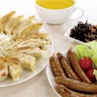 知久屋[ちくや]浜松餃子〈無添加ぎょうざ〉とお惣菜セット※冷凍便