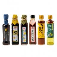 【6点セット】イデマンの手軽に美味しい万能調味料6種セット [FAF005]