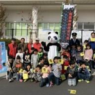【C-076】【協賛型返礼品】穂波まちづくり協議会 の活動を応援!