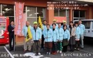 【J-045】【協賛型返礼品】ひがし食堂 を応援!
