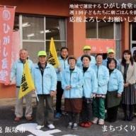 【J5-009】【協賛型返礼品】ひがし食堂 を応援!