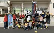 【K5-004】【協賛型返礼品】穂波まちづくり協議会 の活動を応援!