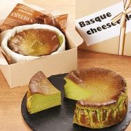 A-127.嬉野抹茶 バスクチーズケーキ