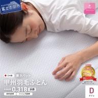 【日本製】エコアイスプレミアム冷感敷きパット (ダブル)
