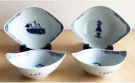 A30-121 型が可愛い舟型中鉢・小鉢(各2個セット) ギャラリーフジヤマ