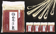 A0903 稲庭つるつるうどん(かんざし)×5袋