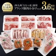 毎日満腹食べれます!尾鈴豚セット