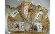 焼魚ざんまい 若狭(真空パック焼魚5点セット)若狭かれい、のどぐろ、ぐじ、など