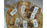 焼魚ざんまい 青葉(真空パック焼魚7点セット)若狭かれい、ぐじ、焼鯖、など
