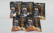 紅映梅果汁あめ 5袋セット(1袋に個包装のあめが約25個入り)