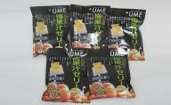 紅映梅果汁ゼリー 5袋セット(1袋に個包装のゼリーが8個入り)