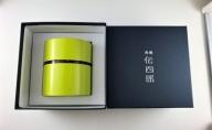 【藤木伝四郎商店】帯筒 茶筒(平)わかば <伝統工芸品 樺細工>