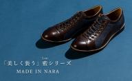 倭イズム 牛革×デニム紳士靴 YA3310 ダークブラウン