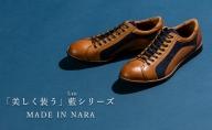 倭イズム 牛革×デニム紳士靴 YA3310 ライトブラウン