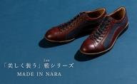 倭イズム 牛革×デニム紳士靴 YA3310 ワイン
