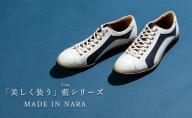 倭イズム 牛革×デニム紳士靴 YA3310 ホワイト