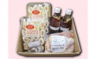 手作りきりたんぽ 自家製スープ・比内地鶏セット 【冷凍】