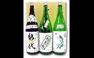 喜久水酒造の厳選3本セット【1.8L×3本】