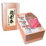 【D11】秋田県能代産 鶴形牛ローストビーフブロック(モモ) 約600g前後