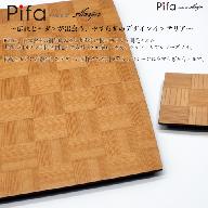Pifa トレイ(大)とミニトレイの直接食器セット
