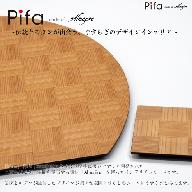 Pifa 半月膳(大)とミニトレイの直接食器セット