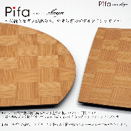 Pifa トレイと半月膳の直接食器セット