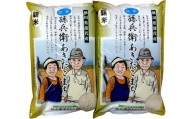 『令和2年産米』秋田県能代市産「孫兵衛のあきたこまち」白米10kg