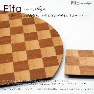 Pifa 半月膳(大)とミニトレイの直接食器セット ミックス