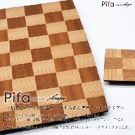Pifa トレイ(大)とミニトレイの直接食器セット ミックス