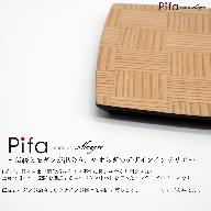 Pifa スクエアプレート(直接食器)