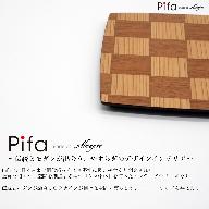 Pifa スクエアプレート(直接食器) ミックス