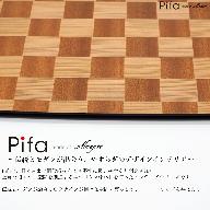 Pifa トレイ(直接食器)ミックス