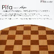Pifa 半月膳(直接食器)ミックス