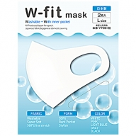 w-fit mask(ダブルフィットマスク)ホワイト12枚