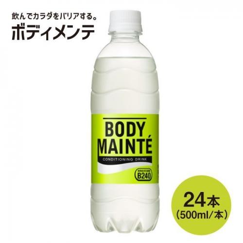 ボディメンテ ドリンク500ml 1箱(24本)【大塚製薬】