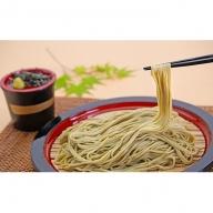 【夏季限定】創業明治35年蓮実麺業の涼麺セット