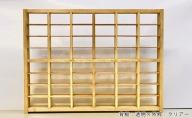 木製ディスプレイケース(48枠)背板(透明)【インテリア】【シェルフ】【ハンドメイド】