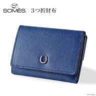 SOMES PT-26 3つ折財布(ブルー)