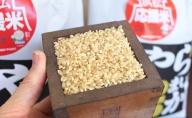 【令和二年産】新米  特別栽培米  浜松応援米やら米か  玄米20kg