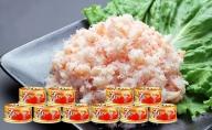 ★ 数量限定 : 特価 ★ 【 カニ 缶詰 】 紅ずわいがに ほぐし身 缶詰 100g×10缶 < マルヤ水産 >