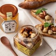 【むろうはちみつ】奈良産純粋はちみつ&ハニーナッツセット / 国産蜂蜜 ギフト