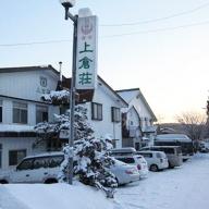 上倉荘1泊2食宿泊券+飯綱リゾートスキー場リフト券(2日)付き